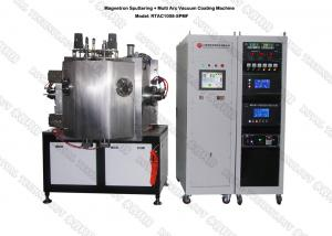 China Metal Watches And Jewelry Gold Plating Machine With CE Certification on sale