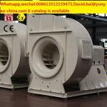 High efficiency centrifugal roof exhaust fan with AMCA certificates