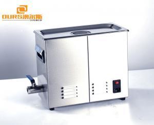 China Multi Purpose Aqua Sonic Jewelry Cleaner 6L , 150W Ultrasonic Cleaning Device on sale