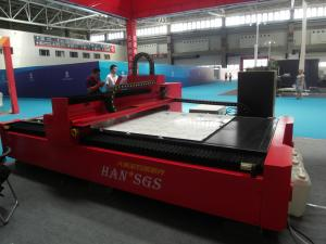 China High Power Metal Laser Cutter With 42 M/Min Speed / Laser Metal Cutting Machine on sale