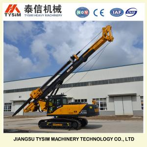 China Strong Recommend! small/mini crawler hydraulic rotary drilling rig KR125A, saving time ,easy transportation on sale