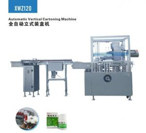 China Cartoning machine XWZ120-1,80boxes/min,for blisters,plastic or glass bottle on sale
