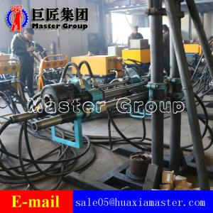 China CHINA  KY-150 Hydraulic Drilling Rig For Metal Mine Exploitation  Manufacture on sale