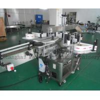 China トマト ソースのための自動ラベルのアプリケーター装置のびんの分類機械 on sale