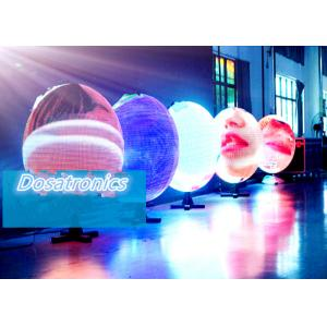 China Full Color P4.8 LED Spherical Display Screen With 360 Degree Viewing Angle on sale