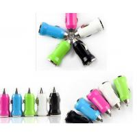 China 1A and 2.1A Dual USB Car charger on sale