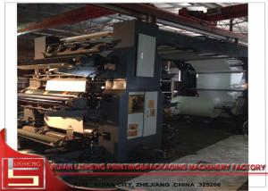 China Six Color Flexo Printing Machine / Plastic film printing machine on sale