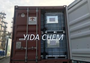 China 88917-22-0 99% Purity Dipropylene Glycol Methyl Ether Acetate Yida Dpma Eco Solvent Ink on sale
