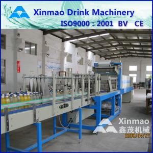China Bottle Automated Packaging Systems , PE Film Shrink Wraping Machine 220V 28KW on sale