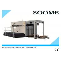 Semi - Automatic Flat Die Cutting Creasing Machine With Two Times Position Function