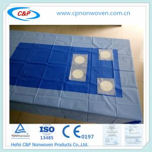 China cardiovascular  dressing pack ,EO sterile ,disposable leading supplier on sale