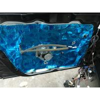 Reduces Vibration Car Door Insulation Material And Acoustic Matting For Cars