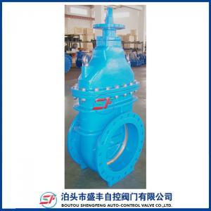 China válvula de porta dútile do ferro GGG50 PN16 Z45T BS5163 do tipo do shengfeng pelo bronze on sale