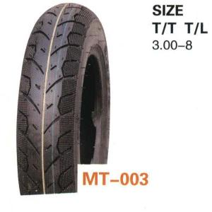 China motorcycle tire price on sale