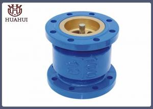 China 24 Inch Silent Check Valve , Spring Type Check Valve With Ductile Iron Seat on sale