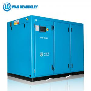 China Energy Saving Two Stage Screw Compressor For Petrochemical Engineering on sale