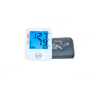 China U80K Arm Type Blood Pressure Pulse Monitor with Backlight 2 x 90 Memory on sale