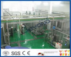 China Mango Juice Processing Machine Mango Processing Line For Mango Juice Production on sale