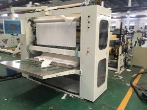 China Steel Embossing Automatic Towel Folder / Hand Towel Rewinding Machine With Root Vacuum Pump on sale