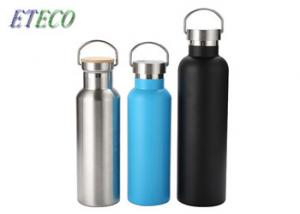 China Colorful Exquis Stainless Steel Water Bottle Thermal Insulation Anti Sweat on sale