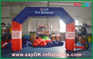 China Ligne d'arrivée gonflable de voûte gonflable faite sur commande noire voûte avec la copie on sale