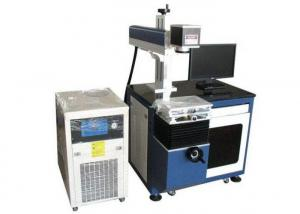 China Diode Pump Laser Marking Machine High Accuracy 0.05 - 1mm Marking Deep on sale