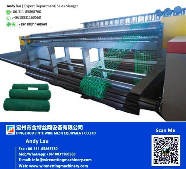 Hexagonal Chicken Wire Mesh Netting Weaving Machine for The PVC Wire