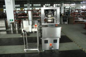 China Disinfection Powder Blower Machine For Rotary Tablet Press Machine SHZ-200 on sale