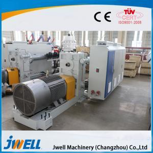 China 110-315 Twin Screw Pelletizer , Pet Pelletizing Machine Easy Control on sale