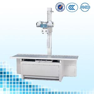 China medical digital xray device new digital x ray images equipment PLD5000B on sale
