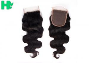 China New Fashion 100% Human Hair Closure 4*4 Wefts Closure Extension Body Wave on sale