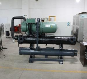 China water cooled screw chiller ETW-40W on sale