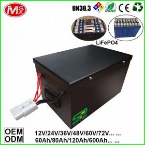 China LiFePO4 battery pack 12V 3000W for Home Generator/solar/Wind on sale