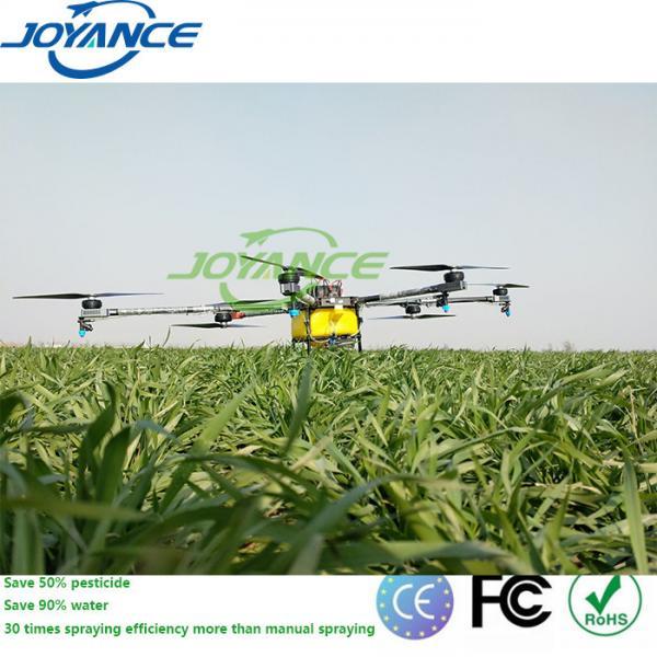 big payload 15KG drones agriculture , Joyance pesticide