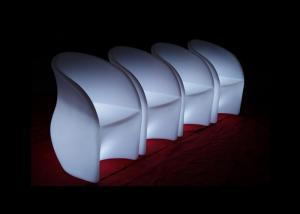 China Modern Flash Led Patio Furniture IP54 Light Up Garden Chairs Wear Resistance on sale