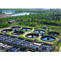 Water Treatment Flocculant Equivalent to FLOPAM AN934VHM Anionic Polyacrylamide