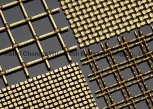 China Customized Galvanized Iron Square Wire Mesh High Tensile Strength And Toughness on sale