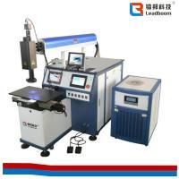 Plastic Profile 200W Laser Welding Machine / Multi-Function Inverter Welding Machine Pipe