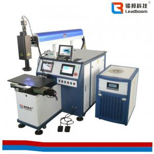China Plastic Profile 200W Laser Welding Machine / Multi-Function Inverter Welding Machine Pipe on sale