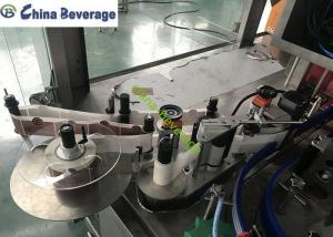 China Electric Driven Wine Bottle Filling Equipment Automatic Stable Performance on sale