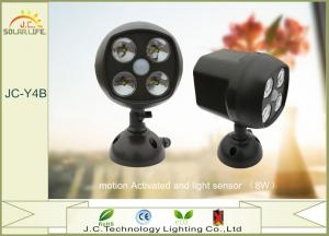 China ABS 8W Waterproof Solar Powered Sensor Light Solar Led Spotlights Outdoor on sale