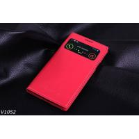 Leather Flip Case with Front Window Cover for Samsung Galaxy S4 Moblie Phone Case