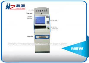 China 15 монетка холоднокатаной стали считая положения машины, шкаф киоска монитора экрана касания on sale