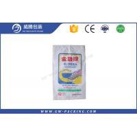 Waterproof Polypropylene Grain Bags , Eco Friendly 50kg Non Woven Rice Bags