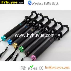 China 2015 newest Mini Foldable Bluetooth Selfie Stick Monopod from HYhuyue manufacturer on sale