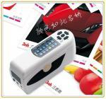 CIE LAB D65 digital photo colorimeter manufacturers