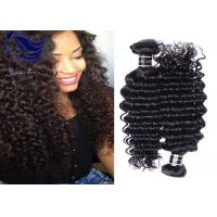 China Grade 7A Brazilian Hair , Virgin Brazilian Curly Hair Extensions 24 Inch on sale