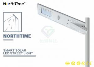 China Integrated Outdoor LED 50 W Solar Power Street Light With LiFePO4 Battery on sale