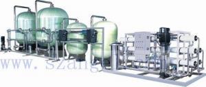 China RO Pure Water Treatment machine:RO-1000I(30000L/H) on sale
