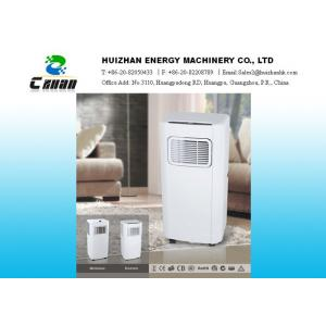 China HIgh Performance 9000 Btu Portable Air Conditioning With Modern Italy Design on sale